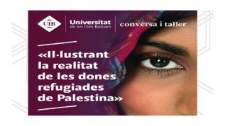 Conversatorio y taller sobre mujeres refugiadas de Palestina
