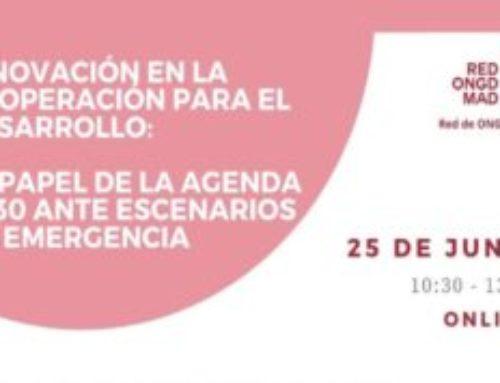 Jornada sobre innovación en la cooperación para el desarrollo